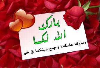 3dlat.com_141410303013