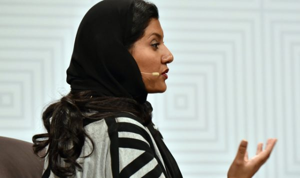 AUSTIN, TX - MARCH 14:  Princess Reema Bint Bandar Al Saud speaks onstage at 'Princess Reema's Mission to Empower Saudi Women' during the 2015 SXSW Music, Film + Interactive Festival at Austin Convention Center on March 14, 2015 in Austin, Texas.  (Photo by Amy E. Price/Getty Images for SXSW)
