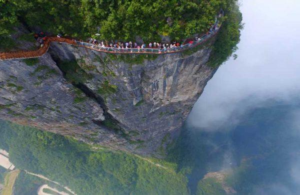 جبل هينان في الصين