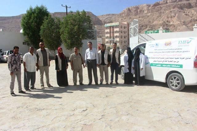 بتمويل من برنامج الغذاء العالمي WFP : المؤسسة الطبية الميدانية تدشن العربة الطبية المتنقلة في مديرية سيئونaa