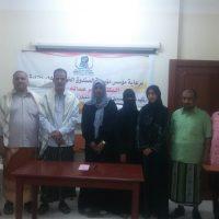 لقاء تشاوري بين مؤسسة لاجلك ياعدن ومؤسسة الصندوق الخيري للطلاب المتفوقين بمحافظة عدن