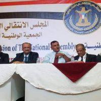 الجمعية الوطنية الجنوبية تفوض الرئيس عيدروس الزبيدي لاتخاذ كل الاجراءات اللازمة للمشاركة في أي مفاوضات أو مشاورات قادمة