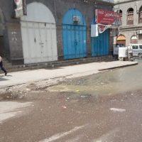 مياه المجاري تدخل منازل حي العيدروس بكريتر وكارثة صحية تهدد المنطقة