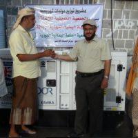 توزيع مولدات كهربائية للمرافق الصحية في عدد من المحافظات اليمنية