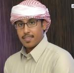 محمد الغيثي